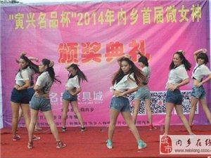 蓝舞街舞女子爵士舞,暑期中参与各种活动图片展
