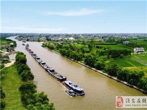 京杭大�\河