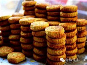 舌尖上的韩城―传统风味小吃:油角酥