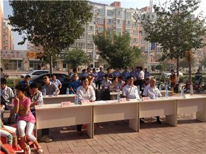 阜城:泰华物业感恩日,汇聚小区正能量(图)