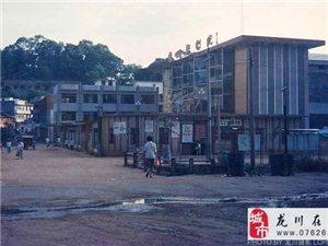 述说你所知道的龙川故事,90年代的龙川风貌还记得吗?