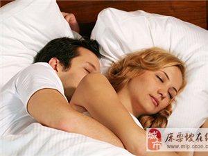 睡姿透露男女的性满意度