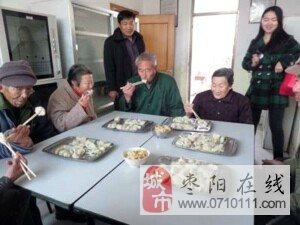 第三福利院中秋节活动