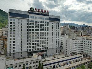 旬阳县医院专题