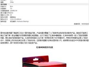 咸丰朋友代练工作室倒闭,售高配游戏电脑15台,和电脑桌椅。