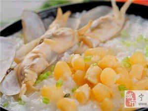 宁乡的正点又实惠的潮汕海鲜