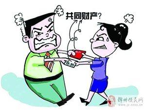 【结婚区话题PK】小夫妻生活中是老婆管钱还是老公管钱呢?