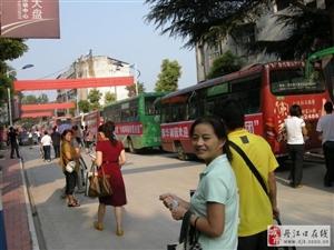 2010年8月我们策划组织与其他公司合作完成的丹江口市第一场看房团活动
