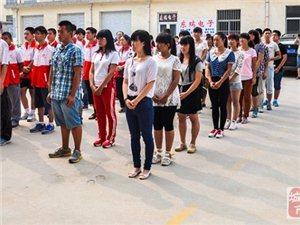 青州志愿者协会爱心人士资助贫困大学生