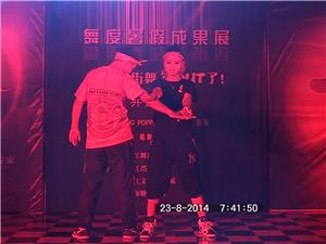 望江第一批街舞OG 第一次街舞成果展