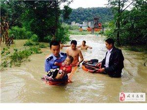 2014年9月2日洪水 有�@么一群可�鄣娜嗽谀�默付出