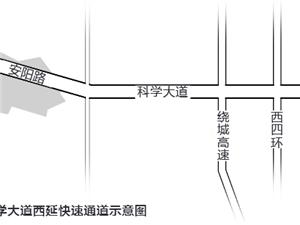 【小城故事】9月12日从澳门网上投注网站去郑州