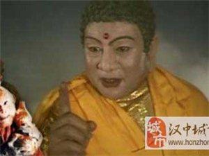 有一天,悟空问佛祖:什么是爱情