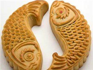 你可知月饼健康吃法和7个禁忌