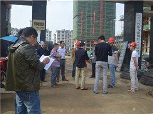 9月2号早上,住建局与技术监督局领导视察建鼎国际工程质量和材料安全!