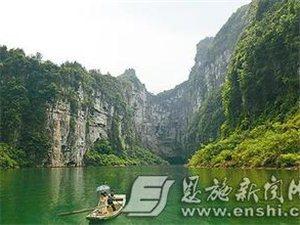 来凤县旅游形象标识及主题宣传口号网络投票