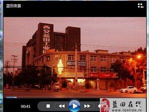 纪录片《蓝田夜景》――追梦的女孩相机拍摄短片作品