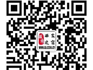 """【澳门博彩娱乐之窗】微封面""""我为自己代言"""""""