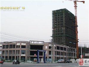 9月份虞城豫东商业广场最新工程进度图