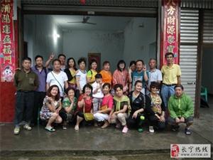 2014.8.16-17徒步群第25次活动――七仙湖露营