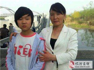 寻人启事:临汾13岁女孩段嘉禾:离家40余天杳无音讯