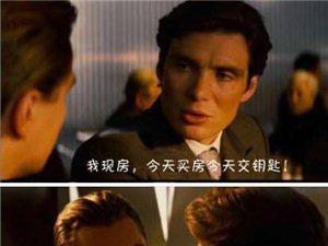 我�F房――淮海御墅版