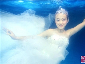 梦幻水下婚纱照,你敢试一试吗?