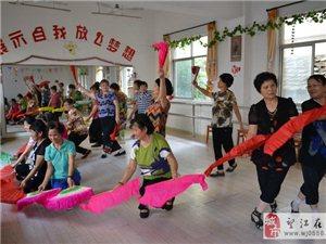 望江各参赛队积极备战第三届体育舞蹈大赛