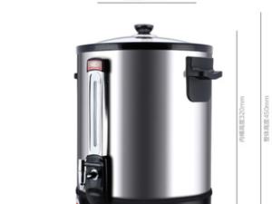 超低价格出售九成新的电热开水桶不锈钢开水器25L双层