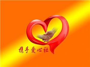 腾讯公益网中秋佳节看望残疾哥俩网上报名活动