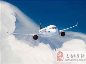 【头条】赵本山座驾将参展澳门网上投注网站航展,号称飞机中的劳斯莱斯!