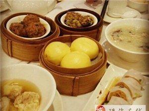 广式早茶,吃吃吃!!!