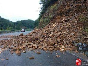 今日咸�S多地公路沿�出�F山�w�p度滑坡,�司�C朋友注意行�安全!