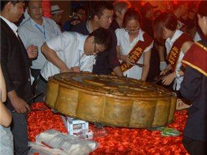 弘坤地产举办首届中秋喜乐文化节
