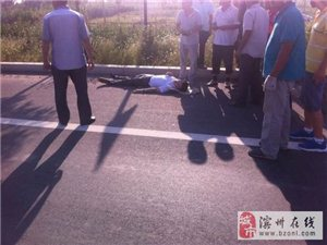 滨州无棣又出车祸了  几车相撞起火现场惨烈