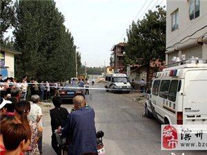 滨州博兴杀人案:母子半夜家中被杀 女儿上夜班躲过一劫