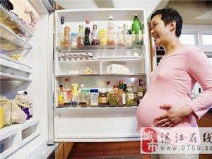 怀孕初期不能吃什么