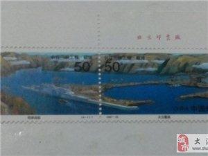 请问下这套邮票现在多少钱了啊?