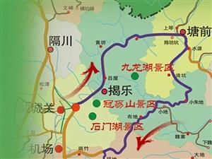 中国骑都・天一温泉杯2013环冠豸山自行车大赛线路