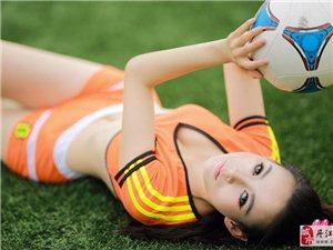 世界杯足球宝贝大片 性感与清纯并存