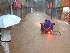 广安遭暴雨袭击成海,小编邀您去华蓥洗澡武胜钓鱼岳池划船邻水漂流