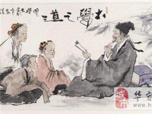 儒家语录精华100句(附释文)