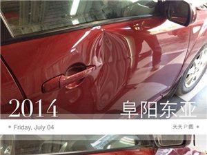DDY汽车表面特种技术