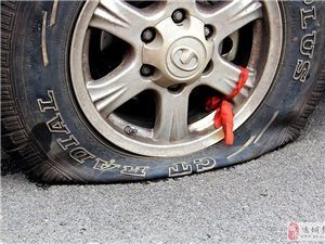 高铁大发北站停车场管理混乱!成排车辆车胎被放气,手段鄙劣