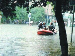 广安暴雨致车辆被淹