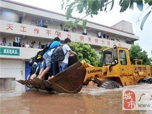 强降雨导致广安2人死亡