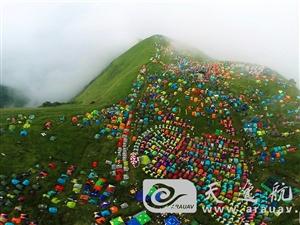 天逸航拍2014第七届中国萍乡武功山国际帐篷