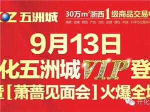 【头条】澳门大发游戏网站大事件,3000余人五洲城围观台湾第一美女