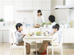 世界上最浪漫的厨房灵感!