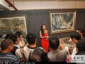 东莞油画展现场裸模横陈 大尺度脱衣示范